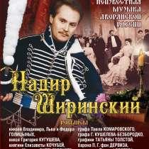 Аудио CD , в Ярославле