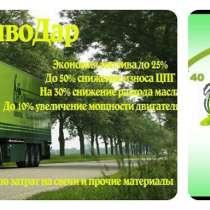 ТопливоДар бизнес растущий в кризис, в Казани