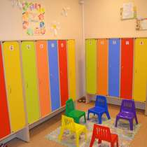 Детский сад с видеонаблюдением ZapeKanka, в Иркутске