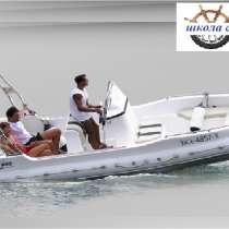 Права на лодку, в Перми