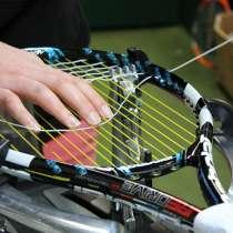 Услуги теннисного стрингера ( перетяжка теннисных ракеток )., в Москве