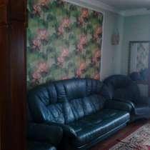Недвижимость.Большая база.тел.89525192135., в Челябинске