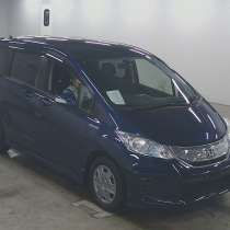 Honda Freed, в Москве