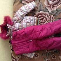 Костюм зимний детский, в Стерлитамаке