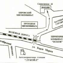 Ремонт радиостанций, настройка антенн для дальнобоя., в Кирове