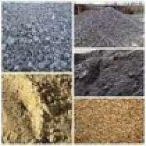 Песок, гравий, щебинь, плодороднй грунт, торф, в Калининграде