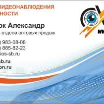 Продажа систем видеонаблюдения. Ищем Дилера, в Москве