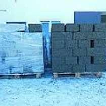 Арболитовый блок для Самарской области, в Тольятти