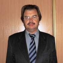 Репетитор по математике, подготовка к ЕГЭ, ОГЭ, в Екатеринбурге