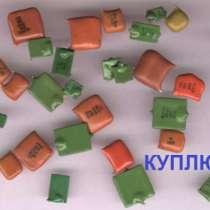 Радиодетали советского производства на утилизацию, в Нижнем Новгороде