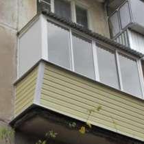 Остекление балконов и лоджий, в Жуковском