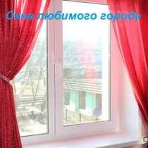 Установка пластиковых окон из немецкого профиля Veka, в Нижнем Новгороде