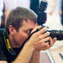 Услуги фотографа, в Новосибирске