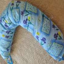 Подушка для беременных, в Комсомольске-на-Амуре