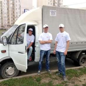 Грузоперевозки от 1.5 до 5 тонн, в Омске