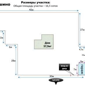 Дом 59 м² на участке 16.5 сот, в Таганроге