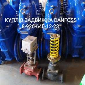 Куплю задвижка клапаны разные, в Москве