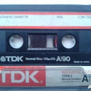 Аудиокассеты 80-90, в г.Луганск