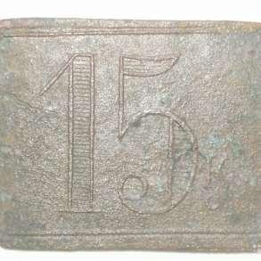Трактирный жетон 15коп. Я. П. Андреев, в Владимире