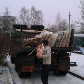 Вывоз мусора, Омск хлама, старой мебели, газель, грузчики, в Омске