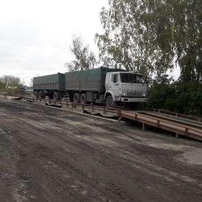 Завод реализует жмых рапсовый 34-36 % на АСВ оптом, в Томске