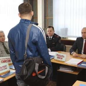 Юридическая помощь призывникам, в Москве
