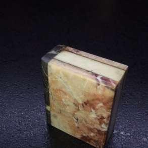 Каменная книга, в Екатеринбурге