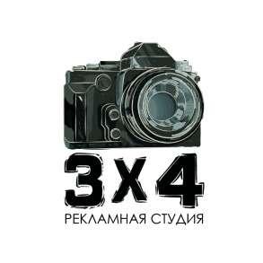 Фотоуслуги, печать фотографий на документы Химки, в Химках