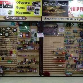 Продаю готовый бизнес. Ставрополь, в Ставрополе