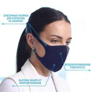 Защитная маска, в Москве
