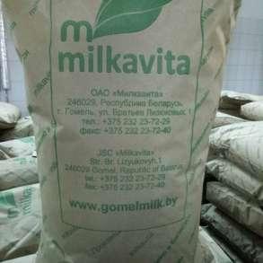 Сухое молоко, в г.Гомель