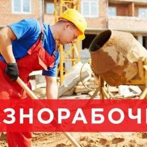 Услуги землекопов, разнорабочих. Копка земли Омск, в Омске