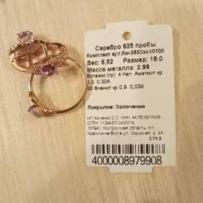 Серьги кольцо подвеска, в Санкт-Петербурге