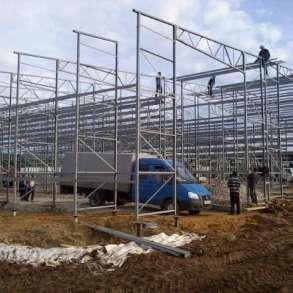 Проектирование Производство Металлоконструкций Монтаж Зданий, в Самаре