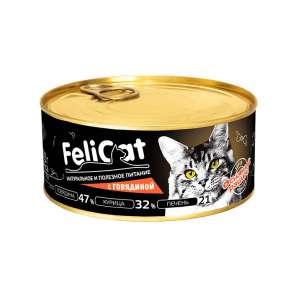FeliCat Консервы мясные для кошек с говядиной, 290 гр, в Санкт-Петербурге