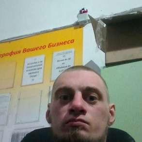 Misha, 31 год, хочет познакомиться – Знакомства, в Челябинске