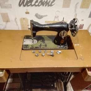 Швейная машинка ножная. Подольск, в Перми