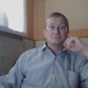 Общение с психологом, в Рязани