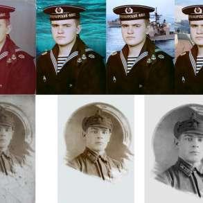 Реставрация фотографий и изображений со слайдов в Перми, в Перми