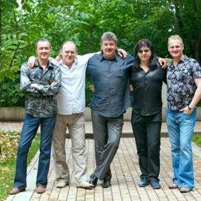 Музыканты на юбилей, день рождения, живая группа на юбилей, в Москве
