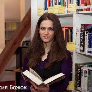 Английский до автоматизма за 15 недель, в Санкт-Петербурге