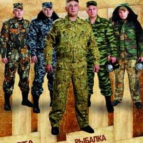 Спецодежда для охоты, рыбалки, туризма и охраны!, в Орле