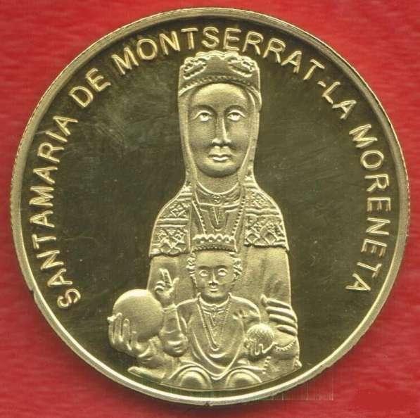 Испания Жетон Монастырь Святой Божьей Матери Монтсеррат
