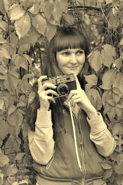 Фотограф для вас, фотосессии, фоторепортажи в Нижнем Новгороде фото 6