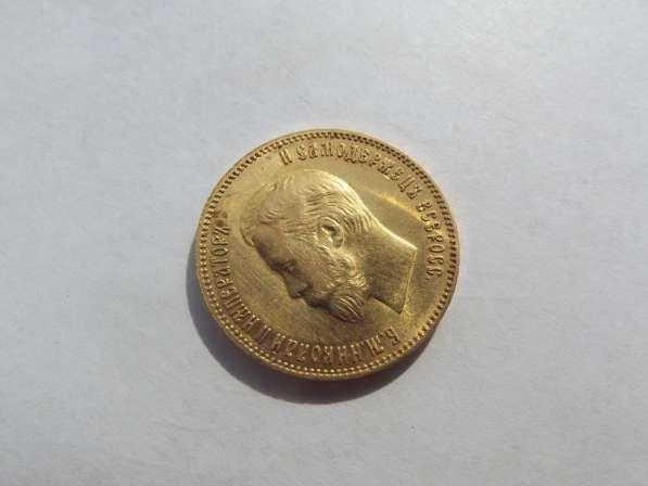 Продам 10руб.1902года царское золото гарантия 100%