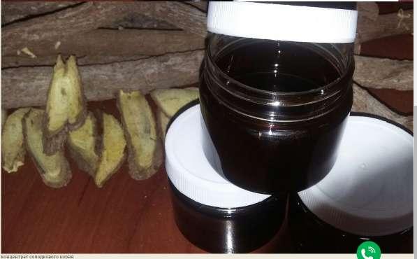 Экстракт солодки, корень лакрицы licorice густой