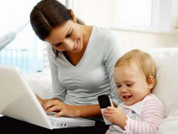 """Работа для мамочек в декрете, студентов и не работающих."""""""