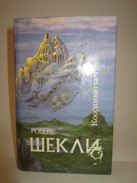 Продажа книг. Фантастика. Различные авторы в Санкт-Петербурге фото 6