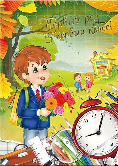 Выпускные альбомы и папки для школ и детских садов в Владивостоке
