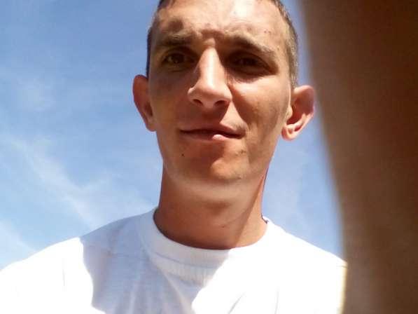 Александр, 27 лет, хочет познакомиться – Александр, 27 лет, хочет познакомиться